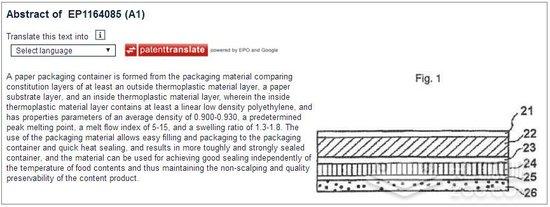 涉案专利截图2.jpg
