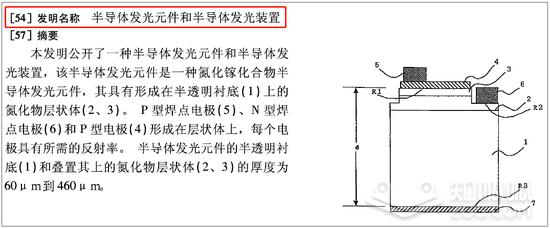专利2.png